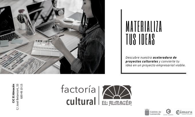 Factoría cultural